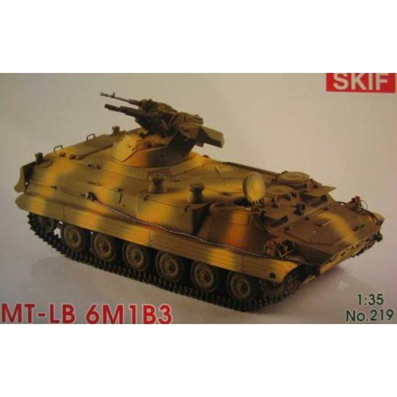 Skif-219 box image front 1