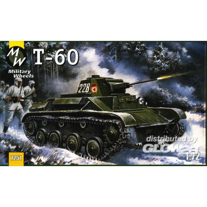 Military Wheels-7251 box image front 1