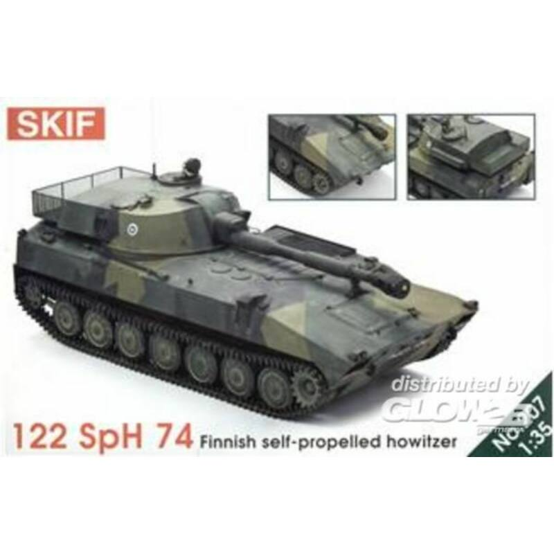 Skif-207 box image front 1
