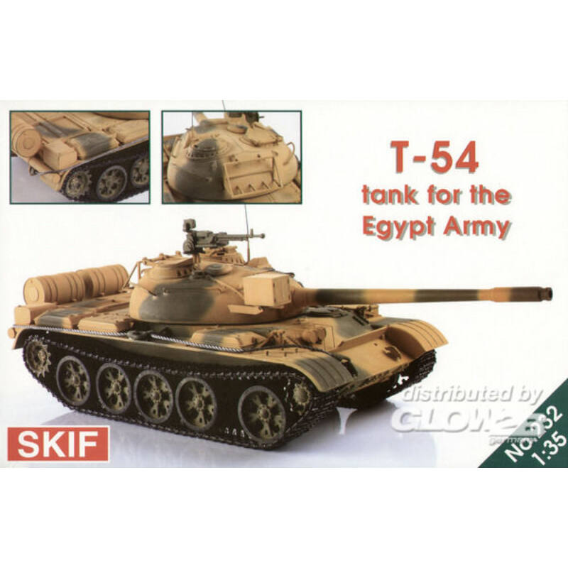 Skif-232 box image front 1