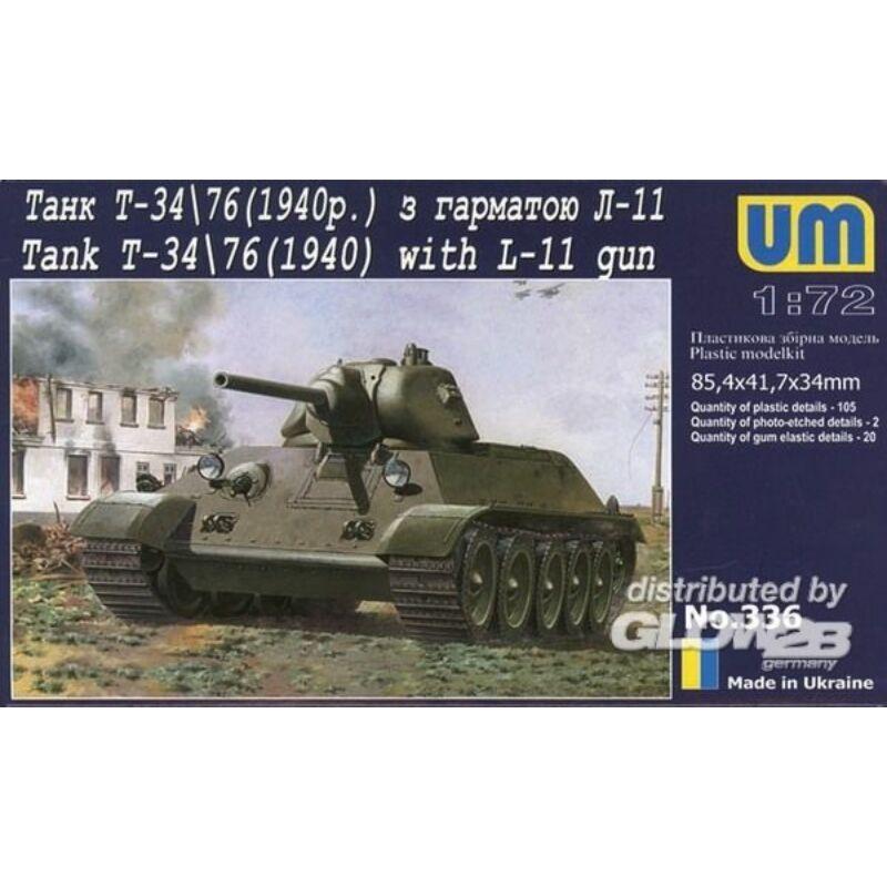 Unimodels-336 box image front 1