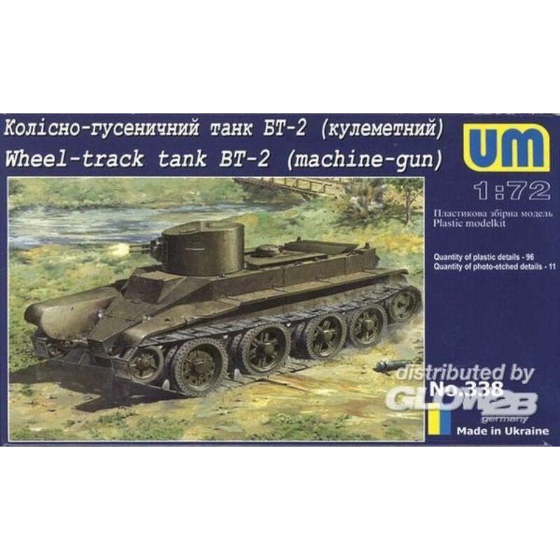 Unimodels-338 box image front 1