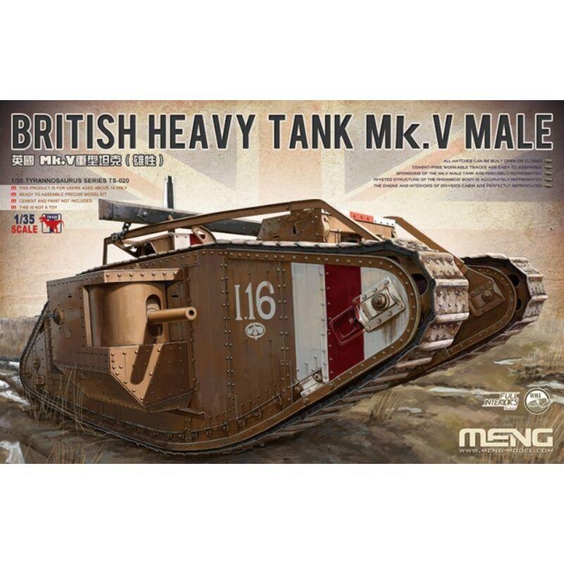 MENG-Model-TS-020 box image front 1
