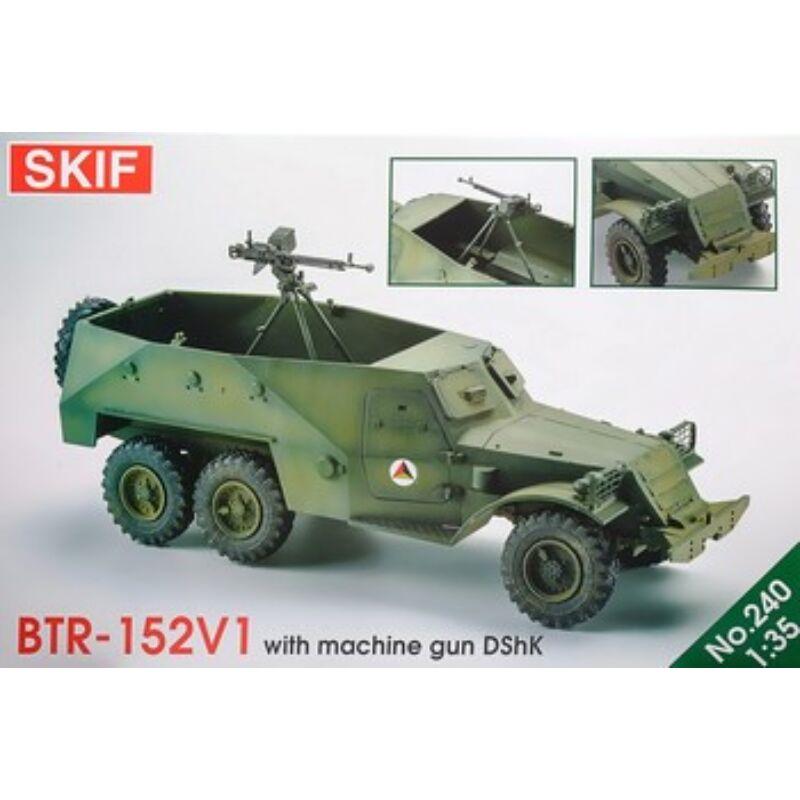 Skif-240 box image front 1
