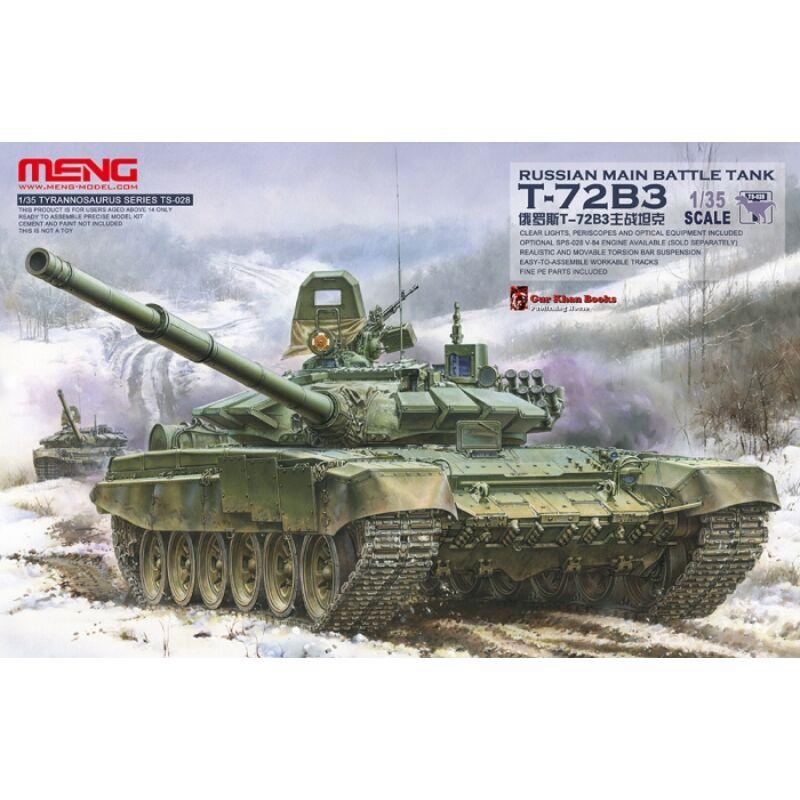 MENG-Model-TS-028 box image front 1
