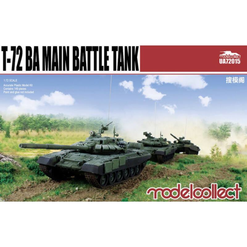 Modelcollect-UA72015 box image front 1