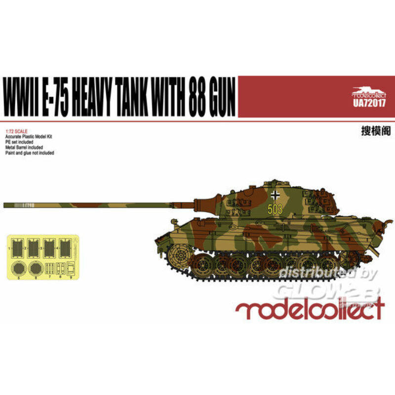 Modelcollect-UA72017 box image front 1