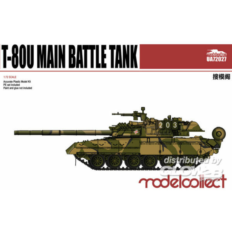 Modelcollect-UA72027 box image front 1