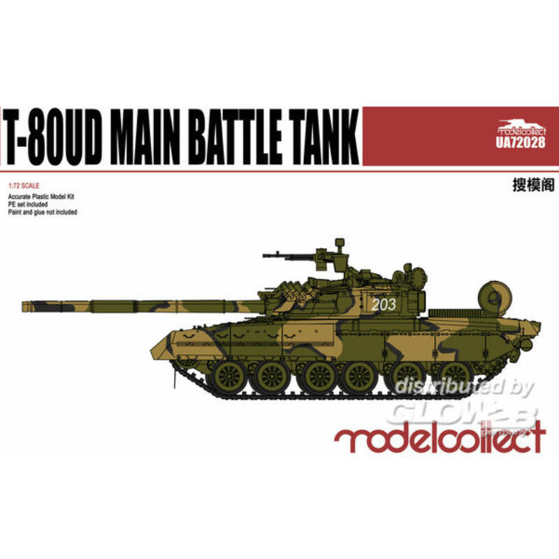 Modelcollect-UA72028 box image front 1