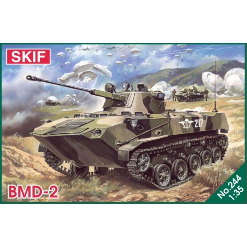 Skif-244 box image front 1