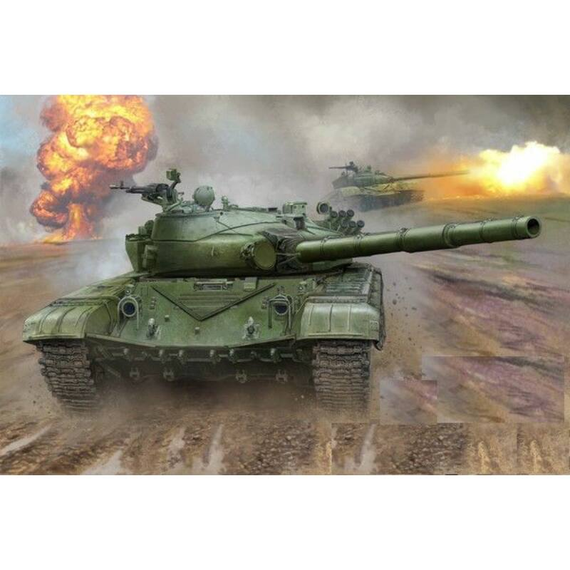 Trumpeter-00924 box image front 1
