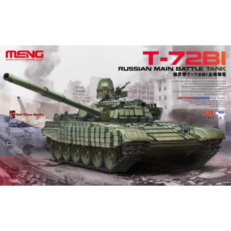MENG-Model-TS-033 box image front 1