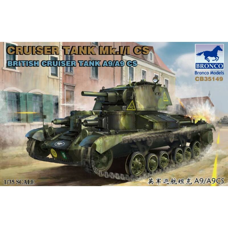 Bronco Models-CB35149 box image front 1