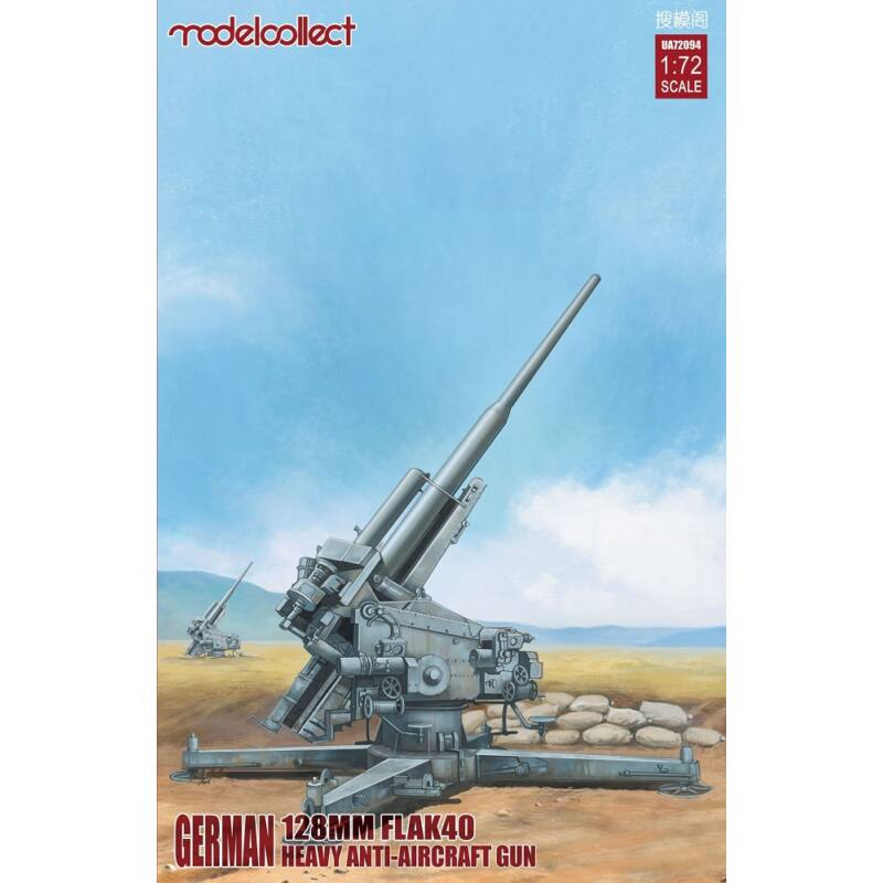 Modelcollect-UA72094 box image front 1