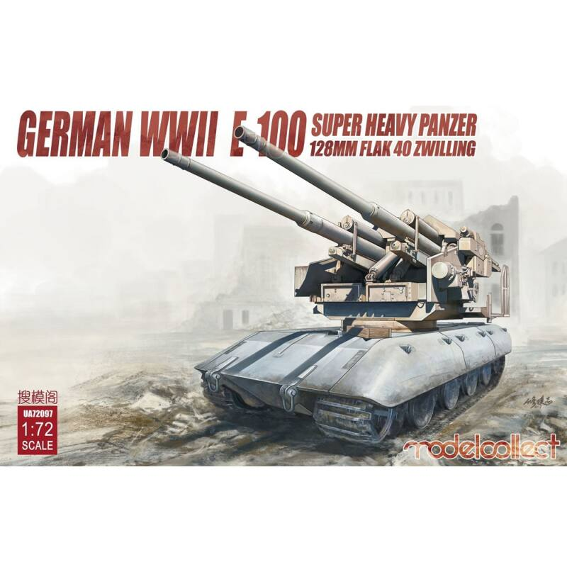 Modelcollect-UA72097 box image front 1
