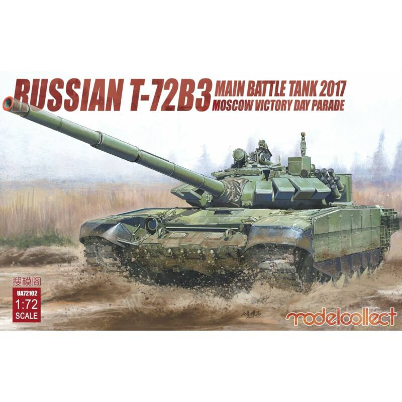 Modelcollect-UA72102 box image front 1