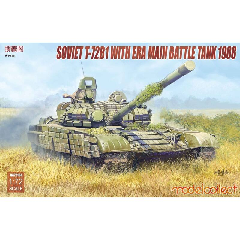 Modelcollect-UA72104 box image front 1