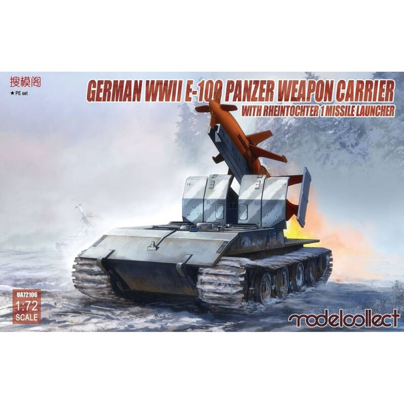 Modelcollect-UA72106 box image front 1