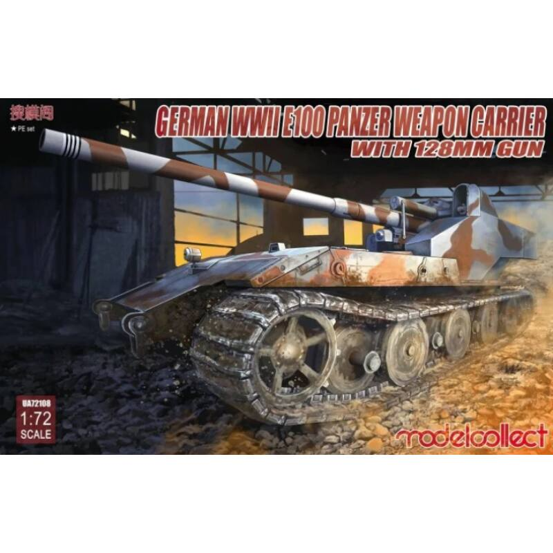 Modelcollect-UA72108 box image front 1