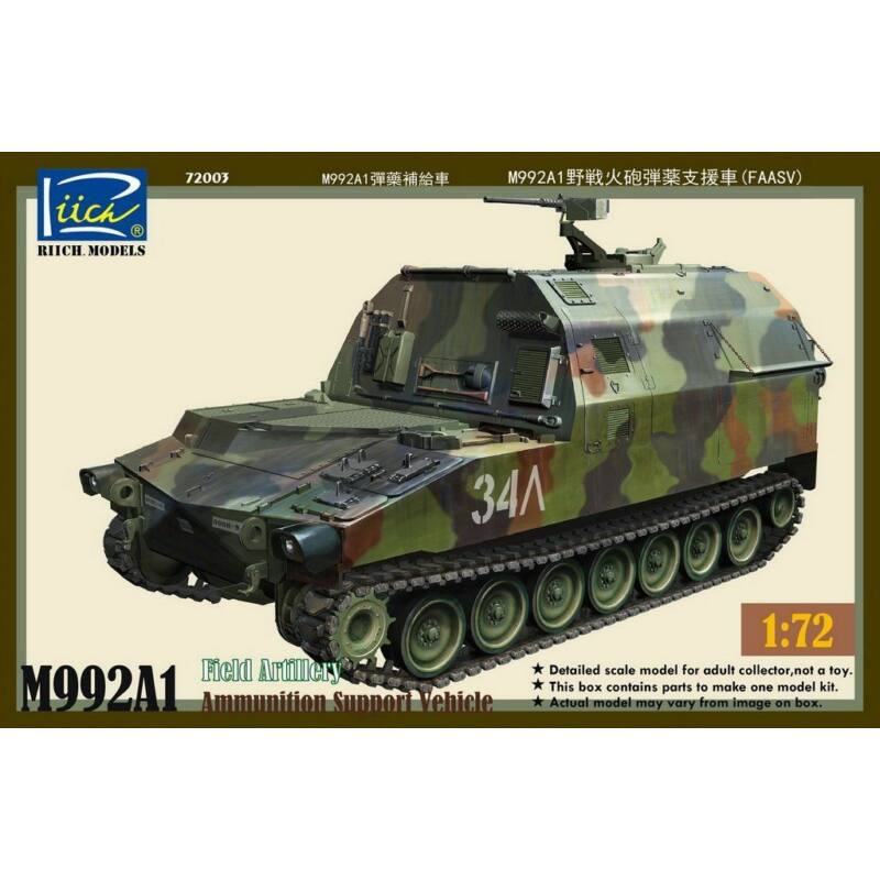 Riich Models-RT72003 box image front 1