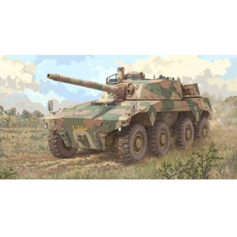 Trumpeter-09516 box image front 1