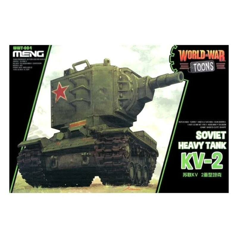 MENG-Model-WWT-004 box image front 1