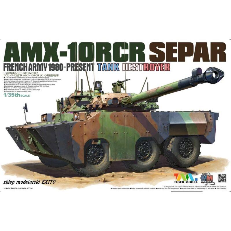 Tigermodel-4607 box image front 1