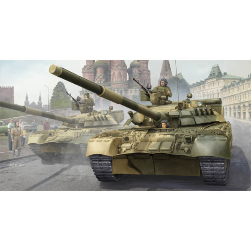 Trumpeter-09527 box image front 1