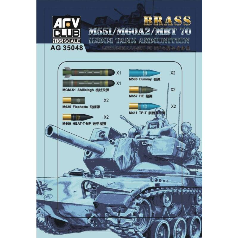 AFV-Club-AG35048 box image front 1
