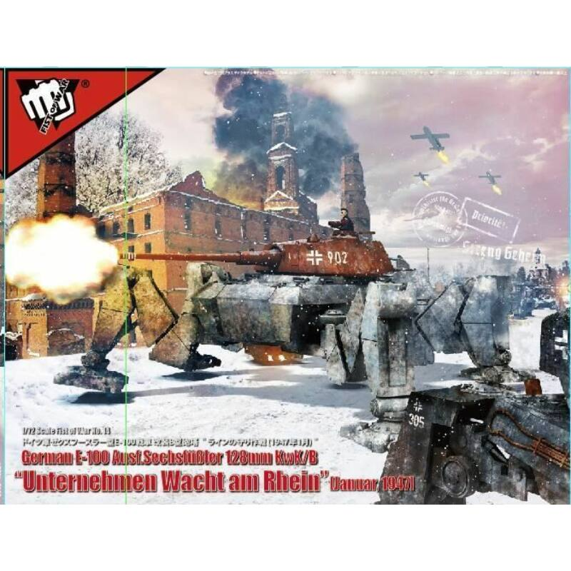 Modelcollect-UA72181 box image front 1