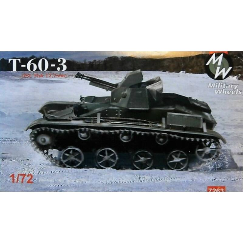 Military Wheels-7263 box image front 1