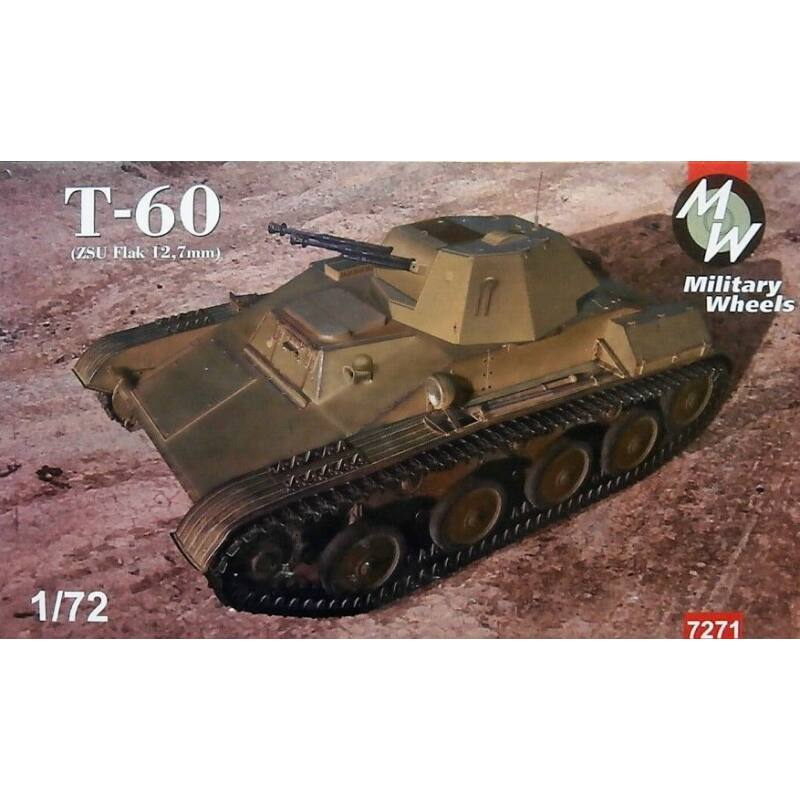 Military Wheels-7271 box image front 1
