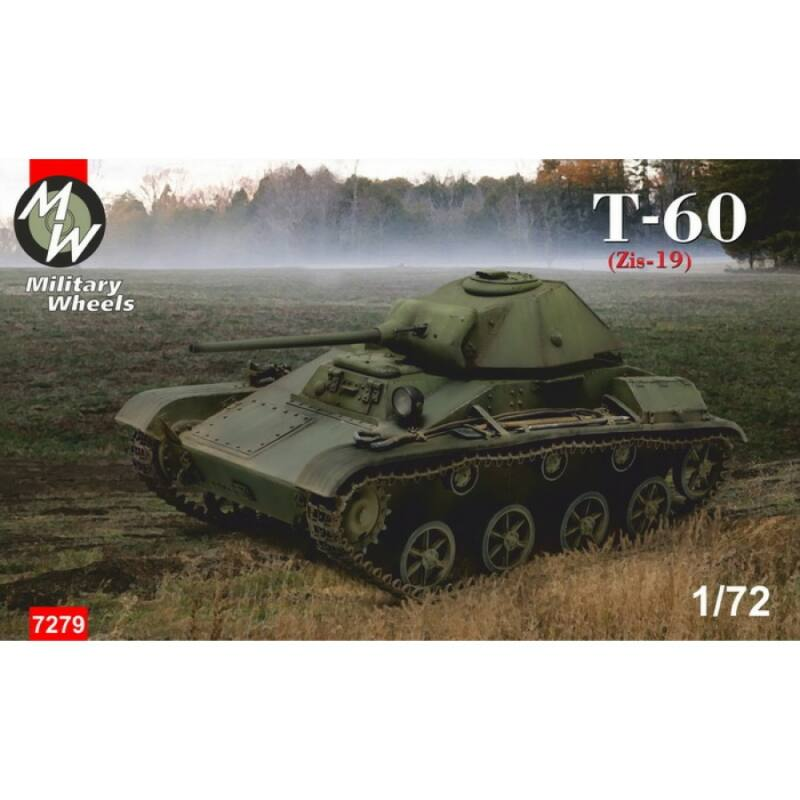 Military Wheels-7279 box image front 1