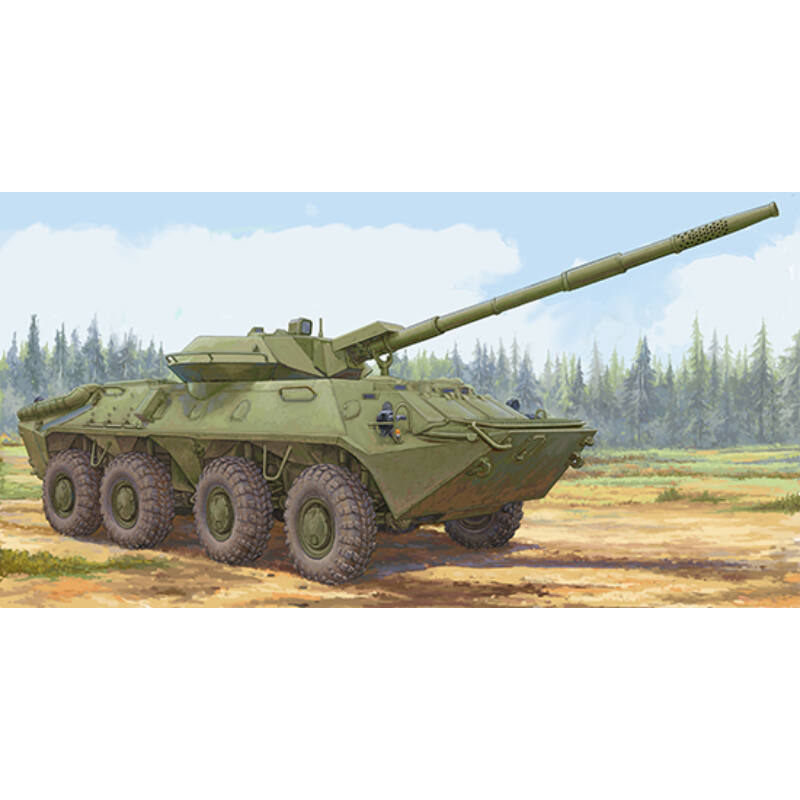 Trumpeter-09536 box image front 1