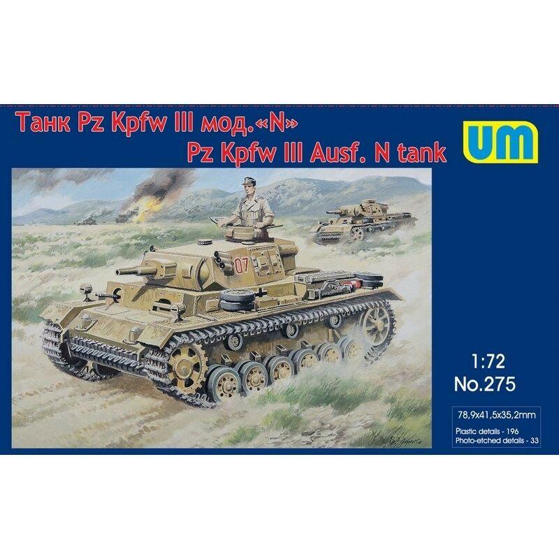 Unimodels-275 box image front 1