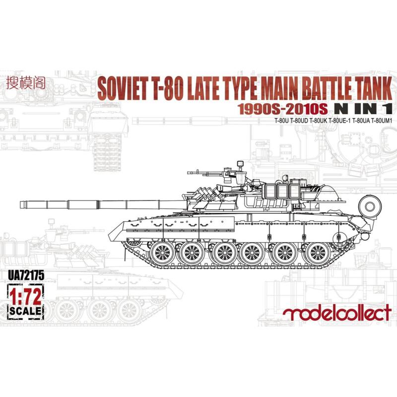 Modelcollect-UA72175 box image front 1
